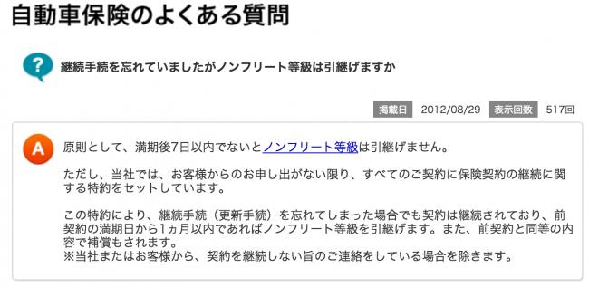 スクリーンショット 2015-12-04 04.17.06