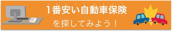 スクリーンショット-2016-02-22-09.15.08