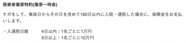 スクリーンショット 2016-05-12 05.52.40